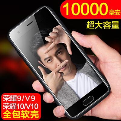 华为新款9/10背夹电池V9超薄8x max充电宝note10手机壳play冲