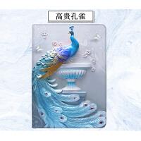 ipad4保护套苹果平板ip3皮套ipaid2外壳9.7寸i外套pad全包边a1395防 ipad 2.3.4孔雀