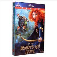 原装正版 迪士尼经典动画片 勇敢传说 DVD9 中英双语 中英文字幕 儿童动画电影