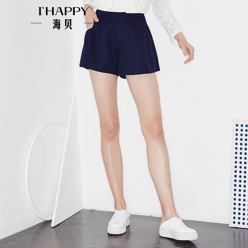 海贝2017秋季新款女装休闲裤 高腰纯色简约修身A字短裤外穿