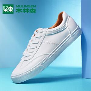 木林森男鞋春季潮鞋小白鞋男士休闲鞋运动板鞋白色韩版低帮鞋