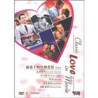 银幕上的经典爱情Vol.1 6DVD 乱世佳人 罗马假日 简爱 北非谍影