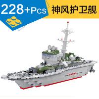 拼装积木儿童创意玩具 小颗粒积木 军事航空母舰 益智 84005