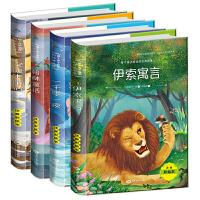 格林童话伊索寓言一千零一夜安徒生童话全集 彩图注音版 儿童故事书6-7-8-9-10-12周岁必读 小学一二三年级童话带拼音课外书籍读物