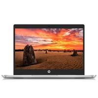惠普战66 二代 13.3英寸轻薄笔记本电脑(i7-8565U 8G 256G PCIe SSD+1T Win10 一