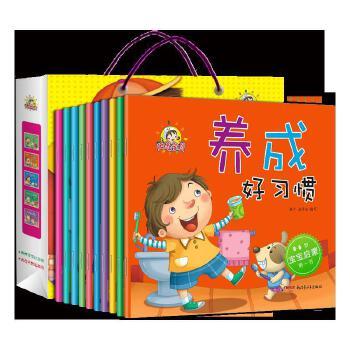 宝宝少儿0-12345-6岁书籍图书幼儿园儿童与室内设计设计的有关图片