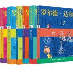 罗尔德.达尔作品典藏 套装全6册 儿童文学读物教辅 外国儿童文学幻想小说6-9-10-12岁童书小学生少儿小说 儿童典