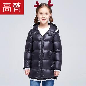 【1件4折到手价:239元】高梵儿童羽绒服木耳花边女童连帽中长款保暖外套童装秋冬
