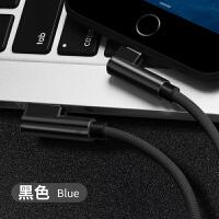 弯头款边充边玩苹果8X数据线iphone7充电器6plus弯头6s直角7p 黑色5米 苹果弯头