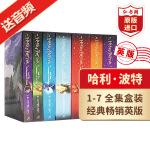 哈利波特英文原版Harry Potter全套7册 畅销23年英国原装进口 英版 9岁以上青少儿英语分级经典读物 接档《