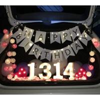 汽车后备箱装饰生日自制灯笼的材料情人节5201314LOVE棉线灯表白神器生日汽车后备箱浪漫装饰