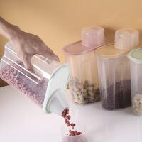 【爆款直降】塑料干货密封罐厨房大号食品收纳盒家用五谷杂粮罐储物桶带盖保鲜