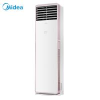 美的空调(Midea)大2匹 商居两用 冷暖 客厅 智能家用立式柜机 自清洁 空调3级KFR-51LW/WPCD3@