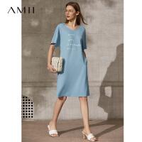 Amii极简时尚休闲直筒连衣裙女2021夏新款设计感露背印花气质裙子\预售7月26日发货