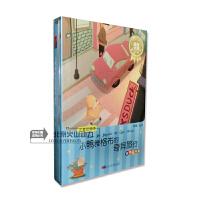 原装正版 小鸭雅格布的奇异旅行--奇趣历险篇(1书+1CD)注音彩绘本 儿童童话故事 少儿启蒙学习