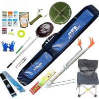 渔具配件套装组合鱼竿套装垂钓用品【不含鱼竿】