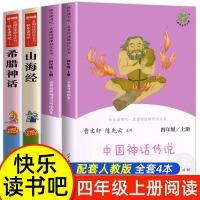 过年啦春节的故事欢乐中国年立体书3d绘本儿童3-6周岁翻翻书(全11册)中国传统节日图画书送孩子的圣诞节礼物书迎春节过