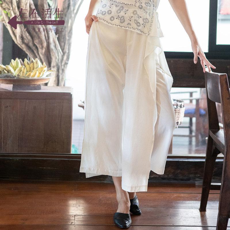 生活在左2019夏季女装新款白色坠感阔腿裤直筒宽松显瘦不规则裤子