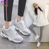 女鞋2019春季新款韩版运动休闲鞋女透气系带学生鞋百搭网红鞋厚底老爹鞋子女