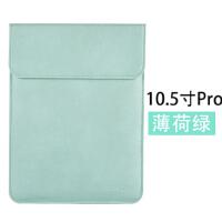 2018新款iPad平板电脑内胆包 Air2保护套mini4防摔苹果Pro9.7寸10.5英寸11英 薄荷绿【iPad