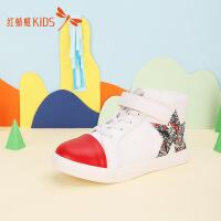 【79元2件】红蜻蜓高帮星星亮面魔术贴舒适保暖圆头男女童中大童儿童休闲板鞋