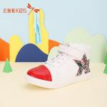 【1件2折后:44.6元】红蜻蜓高帮星星亮面魔术贴舒适保暖圆头男女童中大童儿童休闲板鞋