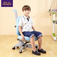 优沃 儿童学习成长椅 人体工学升降椅子 C201