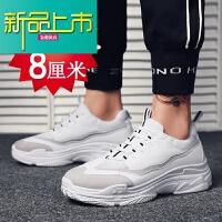 新品上市冬季透气内增高男鞋8cm运动鞋韩版潮流增高休闲鞋男士增高鞋板鞋