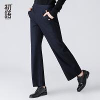 初语秋季新款  优雅中高腰微喇黑蓝色修身休闲裤