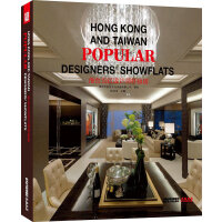 全新 港台当红设计师样板房书籍 融合新风格设计众多经典室内案例囊括谭精忠等设计师的经典之作营造出或温馨或奢华或古雅的空间