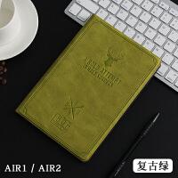 2018iPad6保�o套air3�O果10.5平板��X2019新款mini5迷你�凸�9.7英寸air2 【ai】 �凸啪G