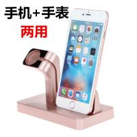苹果手表手机充电底座支架二合一iwatch/iPhonexsmax 6plus i7 8p