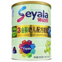 诗幼乐(seyala)金装新西兰原装进口婴幼儿配方牛奶粉3段900克