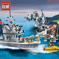 启蒙积木小颗粒拼装模型6-12岁儿童益智玩具军事系列海盗炮营819