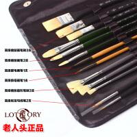 老人头 笔刷 扇形笔 水粉笔 油画勾线笔 高档画笔13件套装