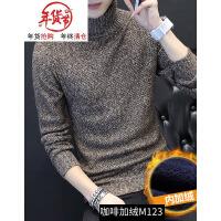 高领毛衣男士秋季2018新款韩版修身毛线衣加绒加厚冬季宽松针织衫 咖啡加绒123