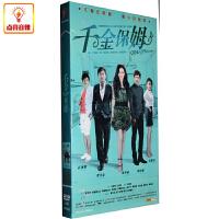 电视剧DVD光盘 千金保姆 经济版盒装 7DVD 30集贾乃亮 张佑赫
