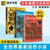 The World'S Worst Children 全世界差劲的小孩 英文原版 糟糕的孩子 大卫少年幽默小说系列Dav