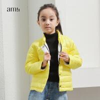 【满200减100 上不封顶】amii童装冬装新款女童羽绒服轻薄短款两面穿中大童儿童外套+