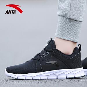 安踏女鞋跑鞋2018春季新款透气轻便跑步鞋易弯折科技休闲运动鞋92725521