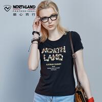 【超级品牌日 聚划算价折上9折】诺诗兰NORTHLAND2017春夏户外女速干T恤运动短袖GQ062908