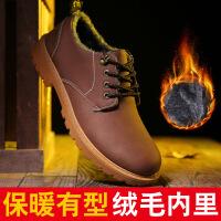 №【2019新款】棉鞋男男鞋软皮绒毛男士棉皮鞋冬天鞋子高帮冬鞋