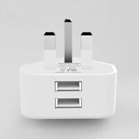 苹果充电头 港版三角通用双USB英规三脚插头 2.4A苹果安卓手机充电器 白色港版英规+L206
