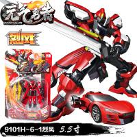 元气勇者星魂2玩具套装百变机兽正版变形合体金刚机器人霹雳勇士