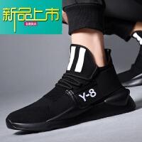 新品上市鞋子男春秋季潮鞋18新款韩版男鞋潮流百搭休闲鞋透气防臭运动鞋 黑白色 黑白9963