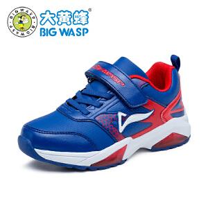 大黄蜂男童鞋 秋季儿童鞋子男孩运动鞋 中大童休闲鞋3-13岁旅游鞋