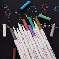 中柏10色金属彩色油漆笔黑卡纸彩绘笔记号笔 DIY相册照片涂鸦笔