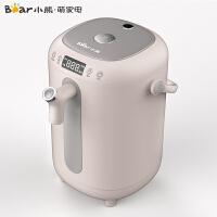 小熊(Bear)电热水瓶 保温家用电热水壶304不锈钢烧水5升 ZDH-P50Z1