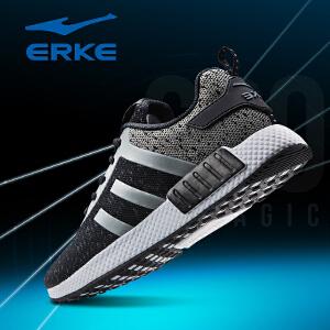 【2件8折-满199减30】鸿星尔克(ERKE)跑步鞋男鞋新品情侣针织休闲慢跑鞋男学生休闲鞋透气轻便