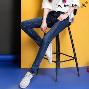 女裤初春新款牛仔裤女双色显瘦小脚裤WM6102